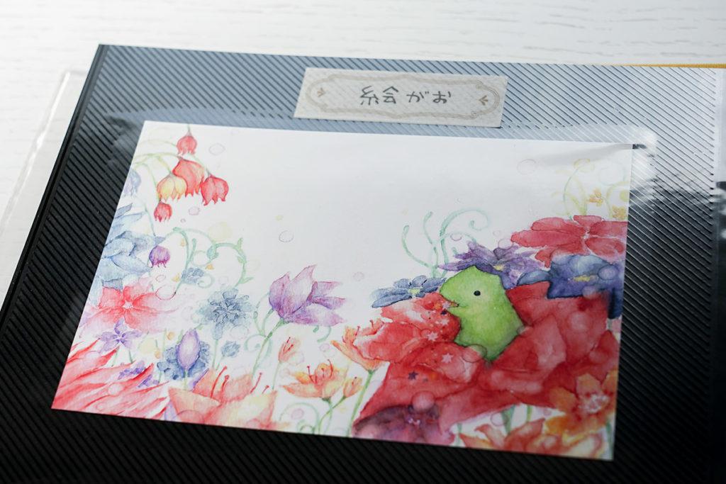 ガオくんのポストカード